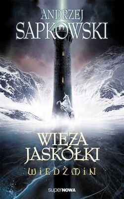 Cover WiezaJaskolki2014.jpg