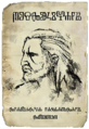 Tw3 bw poster geralt wanted.png