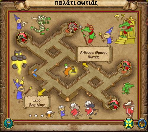 Χάρτης Παλάτι Φωτιάς.png