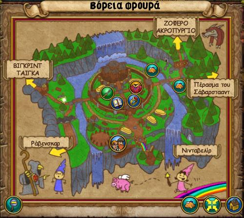 Χάρτης Βόρεια Φρουρά.png
