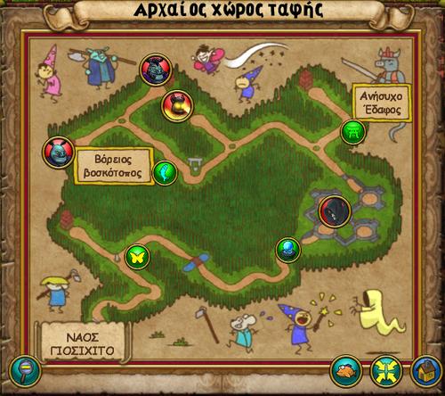 Χάρτης Αρχαίος Χώρος Ταφής.png