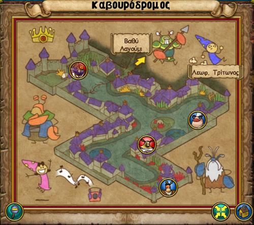 Χάρτης Καβουρόδρομος.png