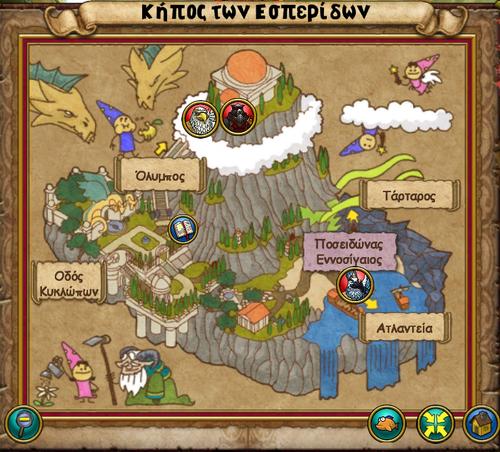 Χάρτης Κήπος των Εσπερίδων.png