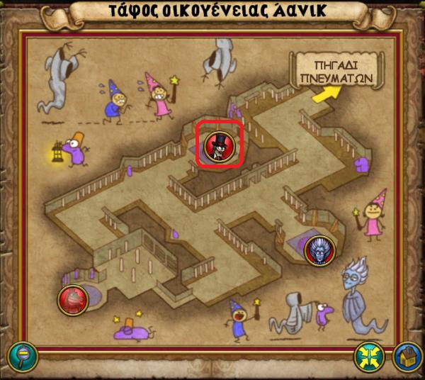 Χάρτης Η Κρύπτη του Οστεοφύλακα.png