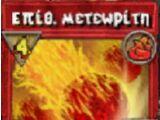 Επίθεση Μετεωρίτη (10000-)