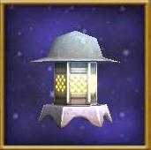 Domed Floor Lantern