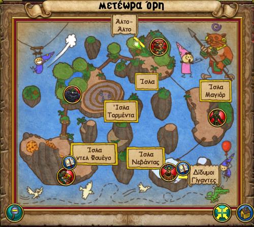Χάρτης Μετέωρα Όρη.png