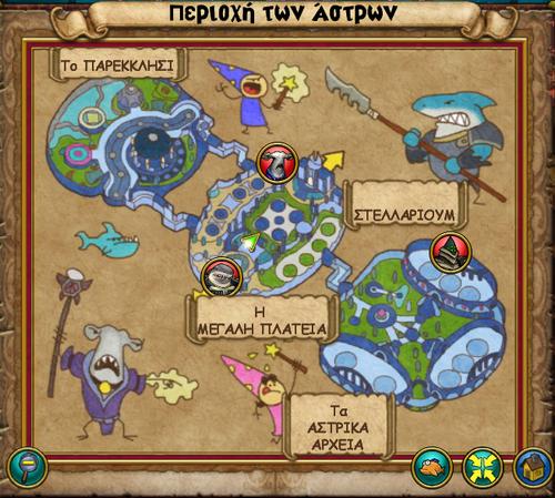 Χάρτης Περιοχή των Άστρων.png
