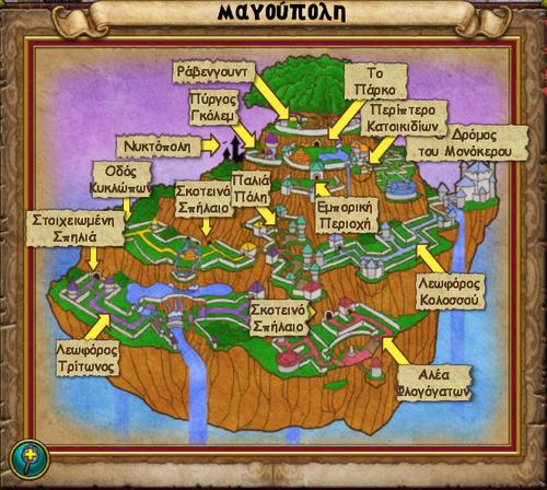 Χάρτης Μαγούπολη.png
