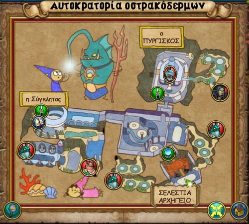 Χάρτης Αυτοκρατορία των Οστρακόδερμων.png