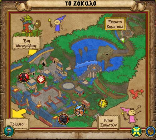 Χάρτης Το Ζόκαλο.png
