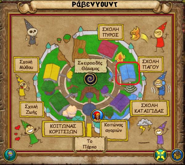 Χάρτης Σχολή Πάγου.png