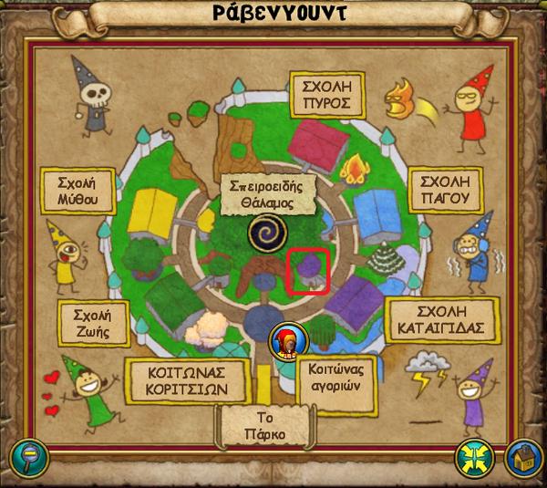 Χάρτης Πύργος της Καταιγίδας.png