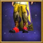 Footwear of the Vigil