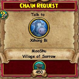 Chain Request