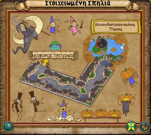 Χάρτης Στοιχειωμένη Σπηλιά.png
