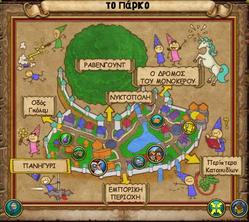 Χάρτης Το Πάρκο.png