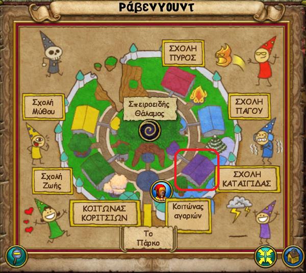 Χάρτης Σχολή Καταιγίδας.png