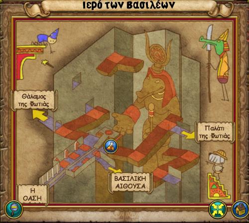 Χάρτης Ιερό των Βασιλέων.png