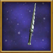 Antique Wand