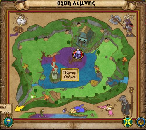 Χάρτης Όχθη Λίμνης.png