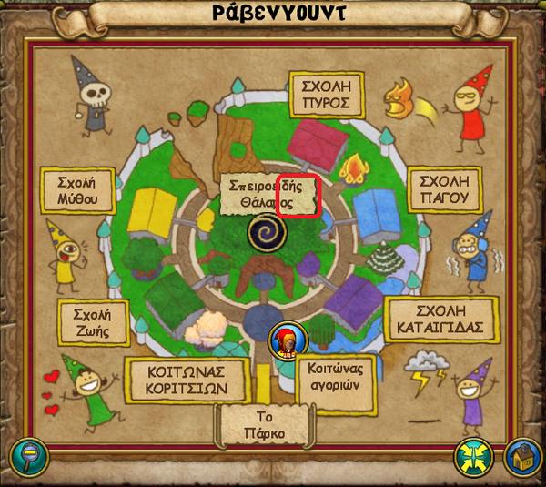Χάρτης Πύργος Φωτιάς.png