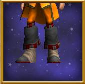 Sorrowscale Footwear