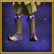 Initiate's Boots