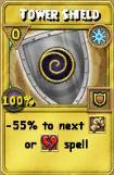 Tower Shield Treasure Card.png