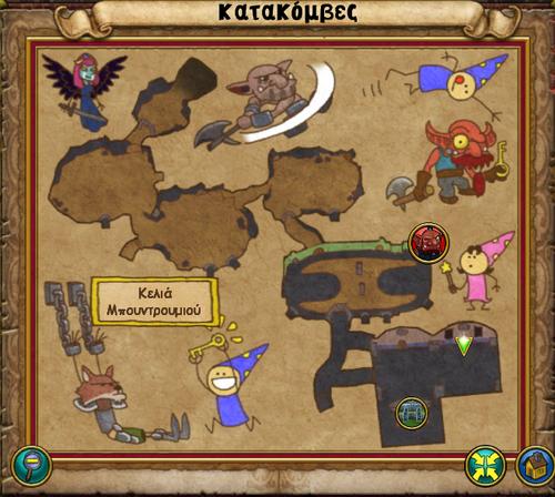 Χάρτης Κατακόμβες.png