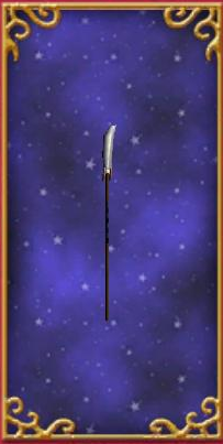 Hanging Naginata Spear