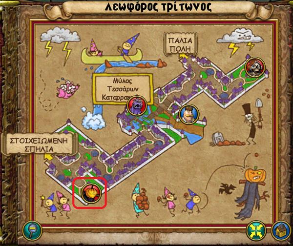 Χάρτης Πύργος του Άρχοντα Θεριστή.png