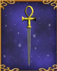 Prince's Dirk of Tempests