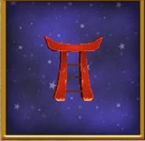 Crimson Book Stand