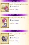 Melody early-reward2