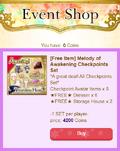 Melody shop1