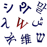Project-Wiktionary