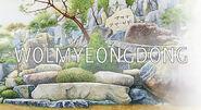 Wolmyeongdong-Logo