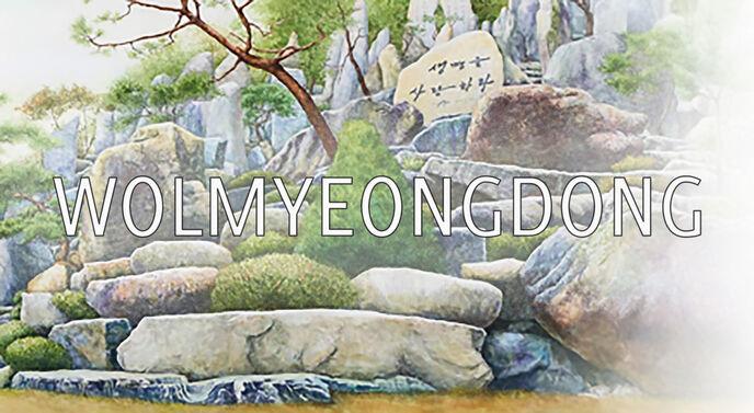 Wolmyeongdong-Logo.jpg