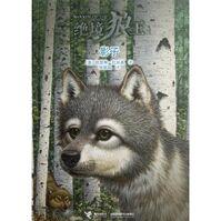 480px-Shadow Wolf CHS