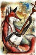 На гитаре