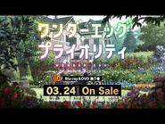 TVアニメ「ワンダーエッグ・プライオリティ」Blu-ray&DVD第1巻発売告知CM(15秒ver