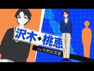 完全新作オリジナルTVアニメーション「ワンダーエッグ・プライオリティ」キャラクター別PV(沢木桃恵ver