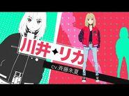 完全新作オリジナルTVアニメーション「ワンダーエッグ・プライオリティ」キャラクター別PV(川井リカver