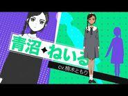 完全新作オリジナルTVアニメーション「ワンダーエッグ・プライオリティ」キャラクター別PV(青沼ねいるver