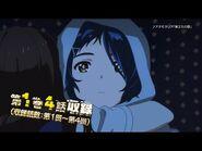 TVアニメ「ワンダーエッグ・プライオリティ」Blu-ray&DVD第1巻発売告知CM(OPver