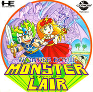 Monster Lair PCE