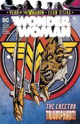 WonderWomanVol5-81