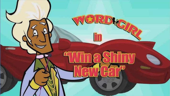 Win a Shiny New Car