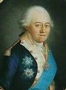 Frederick II Eugene WURT